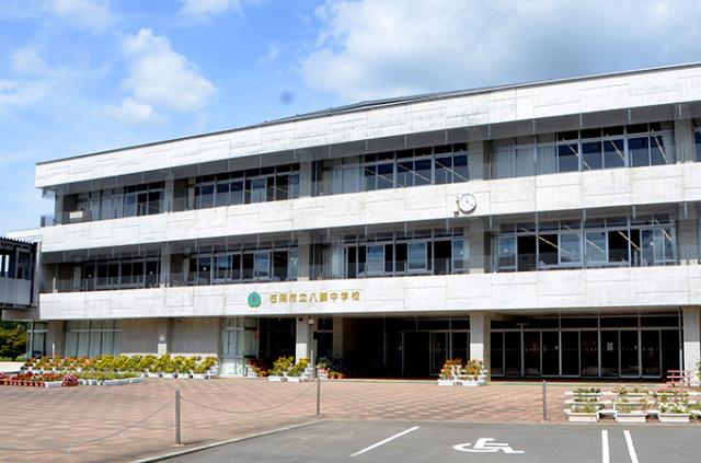 学校外観(八郷中)