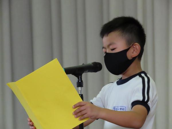 2年代表児童発表