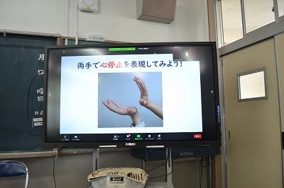 心肺蘇生・AED研修