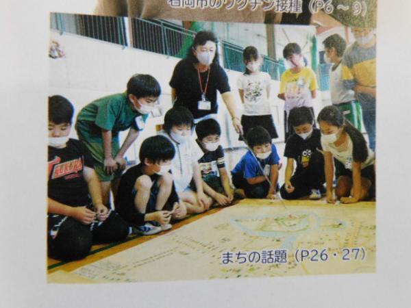 柿岡小学校ふるさと学習