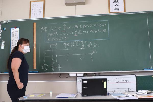 オンライン授業(6年生)